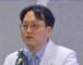 """[속보]이대목동병원 유가족, 브리핑 중 항의…""""언론이 먼저냐?"""""""