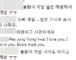 """'경희대 아이돌' 정용화? 소속사 '묵묵부답'…팬들 """"직접 해명해"""" 와글와글"""