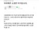 """'김포맘카페' 사건에 靑 청원 '들썩'…""""마녀사냥 금지법 필요"""" """"맘카페 폐쇄해야"""""""