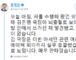 문 대통령 수행 외교부 김은영 국장, 쓰러진 채 발견…의식 無, 뇌출혈 추정