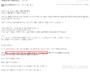 """김포맘카페, 교사 사망하자 추모 물결…카페 매니저 """"이모도 걱정돼"""""""
