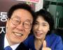 """경찰 """"'혜경궁 김씨'는 이재명 부인 김혜경"""" 카카오스토리에 같은 게시물"""