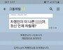 김학노 '격분' vs 차명진 '회피' …40년 지기 서울대 동기들 뭔일?