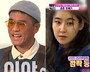 김건모, 내년 1월→5월로 결혼식 연기…이유는?