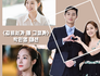 세상 혼자 사는 듯한 <김비서가 왜 그럴까> 속 박민영 패션!
