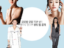 글로벌 모델 TOP4의 근황으로 알아본 뷰티팁 대공개!