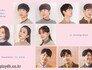 11월 개막 '어쩌면 해피엔딩' 뉴캐스트 눈길…문태유, 전성우, 신주협, 박지연, 강혜인 등