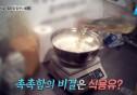 """""""대왕카스텔라, 식용유 범벅에 액상 달걀 사용""""… 충격!"""