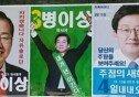 """""""1인 1안주, 취객이 당당한 나라""""… 대학가, '이색 주점 포스터' 인기"""