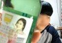 """'아이유 성희롱' 유튜버, 또다시 구설수… """"술병 혀로 핥고, 욕설"""""""