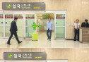 """""""미스터 컬링의 스웨그""""… 김무성, '노 룩 패스' 캐리어 논란"""