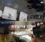 JTBC '뉴스', 화장실에 '카메라 설치'… 비난 봇물!