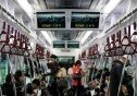 서울 지하철 24시간 운행… 어떻게 생각하십니까?