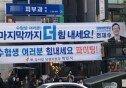 역대급 '수능 응원 현수막' 문구… 네티즌들 '웃음'