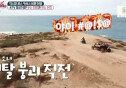 '비행소녀' 조미령, 절친 최여진에 상욕 퍼부은 이유
