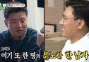 이상민X김생민 '미우새' 만남…성추행 논란으로 통편집 위기