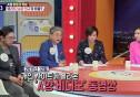 """'별별톡쇼' """"한성주, 동영상 파문 이후에 동창들과 연락 끊어"""""""