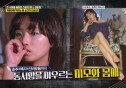 """'전설의 미녀' 정윤희 근황 """"해외 이민? 국내 거주"""" (종합)"""