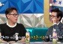 """'라디오스타' 지석진 """"유재석 집, 자가 아닌 전세"""""""