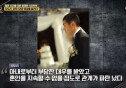 '풍문쇼' 차두리, 이혼 소송 2번 패소…파경 원인 대체 무엇?