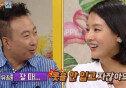 """'해피투게더3' 서유정 """"속옷에 앞치마 두른다"""""""