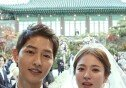 '결혼반지 안 꼈다고…' 中 매체, 송혜교♥송중기 이혼설 제기 '눈살'