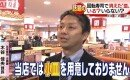 일본 스시집 부먹.jpg