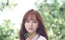 김소현, 화장품 포스터 미모 .jpg