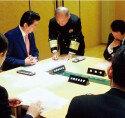'아베의 두뇌' 일본 NSC 정밀해부