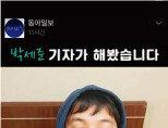 """""""다이어트 부작용, 몸으로 증명했다"""""""