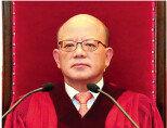 재판관 3명 궐원 탄핵 재판 불가능