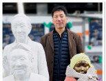 """""""위안부 소녀상은 평화의 상징"""" 조각가 김운성"""