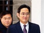 칼날 피한 삼성, 박근혜 대통령은?