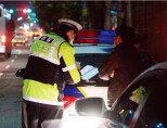 음주 차량 대리운전, 경찰이 왜?들
