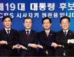 미리 보는 대선   '박근혜 OUT=문재인 IN?'