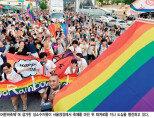 동성애자의 소득이 더 높은 까닭은?