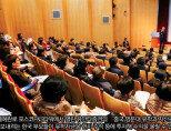 요동치는 중국 증시 공략법