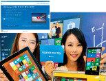 윈도10 출시, 힘겨운 한국