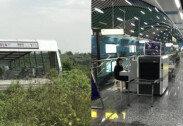 """""""내외부 다른 지하철역, 황당""""… 이용하지 말라는건가요?"""