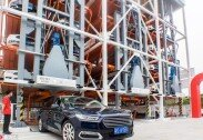 알리바바, '자동차 자판기' 전격 공개…앱 통해 차량 구매