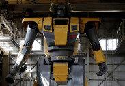"""내부에서 조종 가능한 거대한 로봇 등장방…""""만화같은 일이 현실로"""""""
