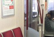 지하철 좌석에 '게' 앉힌 남성…끝까지 당당