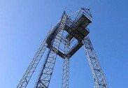 안전장치 없이 40m 수직 낙하…공포의 놀이기구