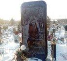 묘지에 세워진 '아이폰 모양' 비석…알고 보니
