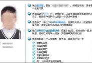 """""""영문책 1만권 읽어""""…유치원 입학하려고 자소서 쓴 5살 아이"""