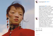 """패션지 보그, 중국인 모델 공개…""""아시아인 외모 비하"""" 논란"""