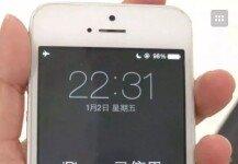 """""""초기화, 혹은 기다려라"""" 48년간 잠금 걸린 아이폰"""