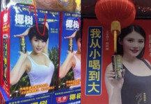 """""""코코넛 우유 마시면 가슴 커진다""""…허위 광고 '논란'"""