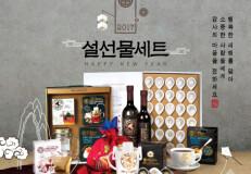 """""""강추합니다!""""… 탐앤탐스, '2017 설 선물세트' 9종 출시"""
