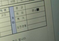 """""""구직자 선호도 1위, 공기업… 그룹사는 삼성"""""""